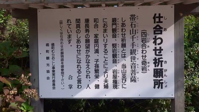 20131116102623 (2).JPG