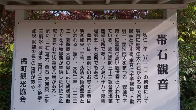 20131116102640 (2).JPG