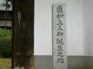 SSCN3937.JPG